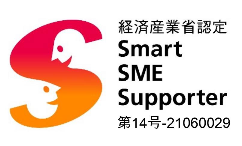 スマートSEMサポーターのロゴ(認定番号入り)